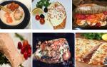 Горячие блюда из красной рыбы