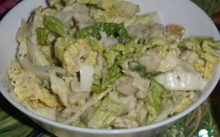 Салат из пекинской капусты с рыбой
