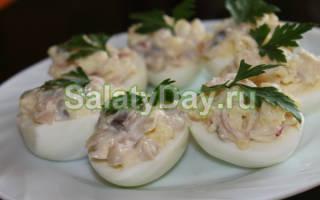 Яйца фаршированные с сельдью