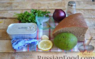 Печень трески с авокадо
