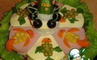 Золотая рыбка салат