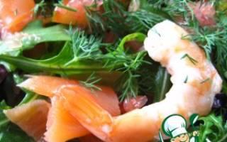 Салат семга с грейпфрутом