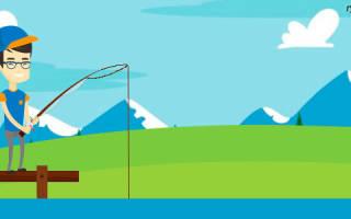 Места для ловли рыбы